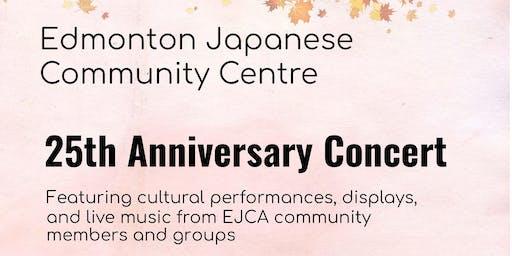 Edmonton Japanese Community Centre 25th Anniversary Concert