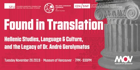 Found in Translation: Hellenic Studies, Language & Culture, and... tickets