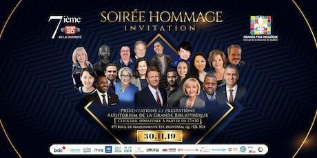 7e Gala Diversité (Billetterie) RÉSERVEZ - VIP!!! billets