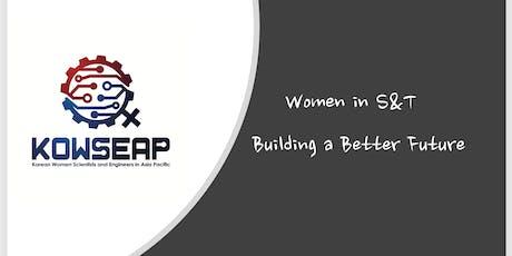 2019 AKC Women Forum tickets