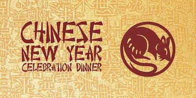 Chinese New Year Celebration Dinner