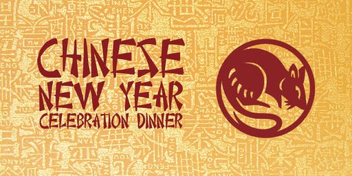 Chinese New Year Celebration Dinner