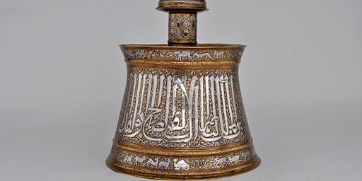 MACFEST: Metalware from 18th and 19th Century Syria and Egypt