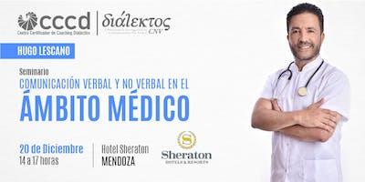 Comunicación verbal y no verbal en el ámbito médico