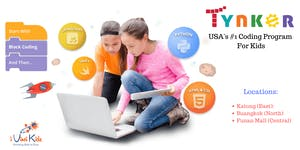 Tynker - Coding For Kids Trial Class