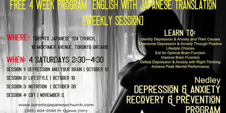 FREE 4 Depression Prevention and Recovery Sessions-Repeat Session 1 & 2 tickets