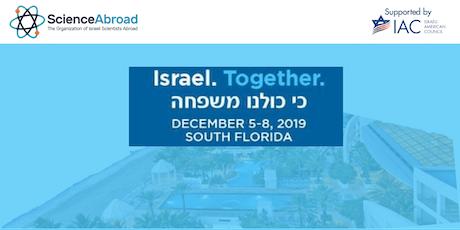 כנס IAC – Council American Israeli בפלורידה tickets