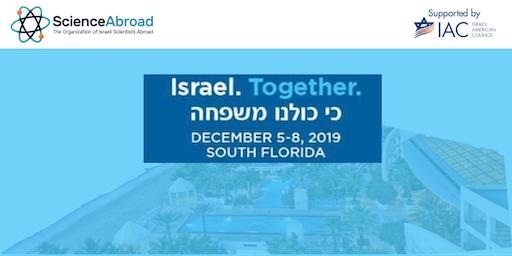כנס IAC – Council American Israeli בפלורידה