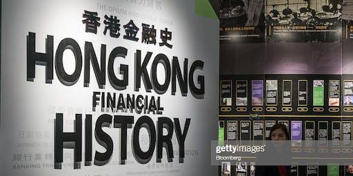 Asia Futurist Leadership Summit - HKEX Financial Museum Visit