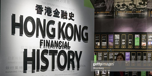 Asia Futurist Leadership Summit - HKEX Financial Museum Visit