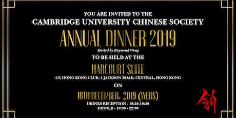 Cambridge University Annual Dinner with The Hon. Regina Ip tickets