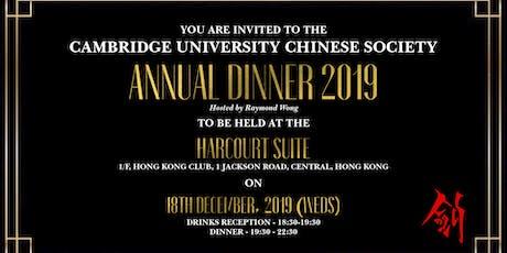 Cambridge University Annual Dinner with The Hon. Regina Ip tickets