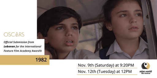 1982 - AWFF Official Selection - Screening