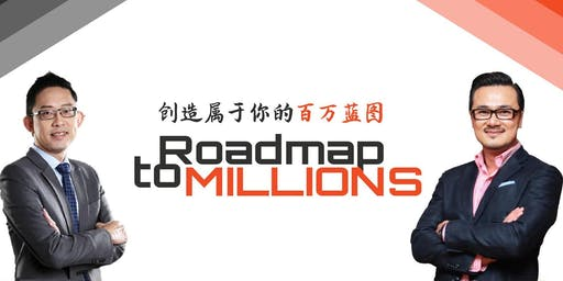 百万企业蓝图· Roadmap To Millions