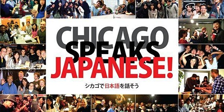 [Online] Chicago Japanese-English Language Exchange 会話  tickets