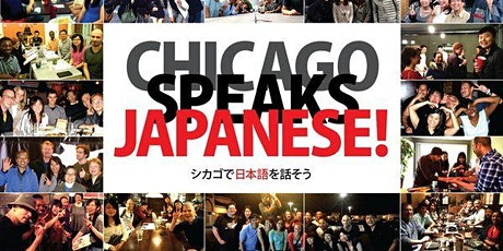[Online]Chicago Japanese-English Language Exchange  tickets