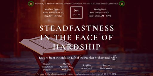 MSA Annual Conference: Steadfastness in the Face of Hardship