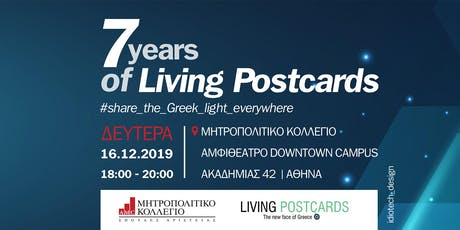 7 years of Living Postcards entradas