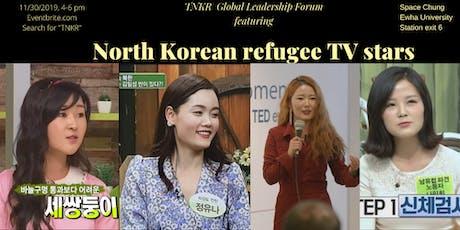 North Korean refugee TV stars speak out tickets