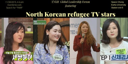North Korean refugee TV stars speak out