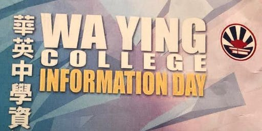 Information Day 2019, Wa Ying College (Internal Test)