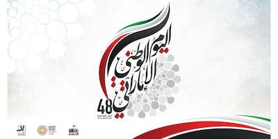 UAE 48th National Day