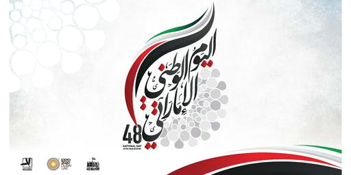 UAE 48th National Day