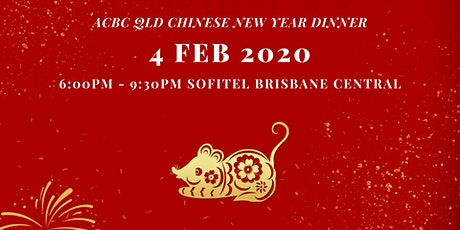 Chinese New Year Dinner 2020 tickets