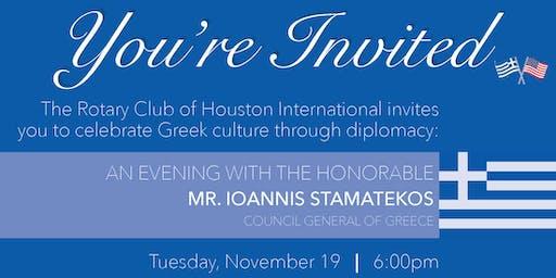 Greek evening with Rotary Club of Houston International