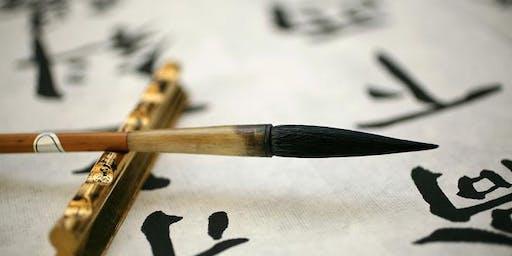 Chinese Calligraphy Ink n Tea n Dim Sum Tasting