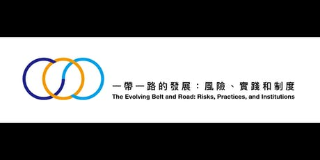 The Evolving Belt and Road: Risks, Practices, and Institutions tickets