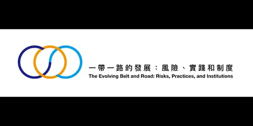 The Evolving Belt and Road: Risks, Practices, and Institutions