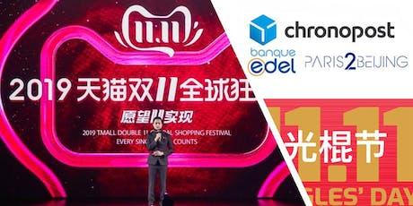 Décryptage du Double Eleven d'Alibaba : préparez 2020 dès mardi 26 novembre tickets