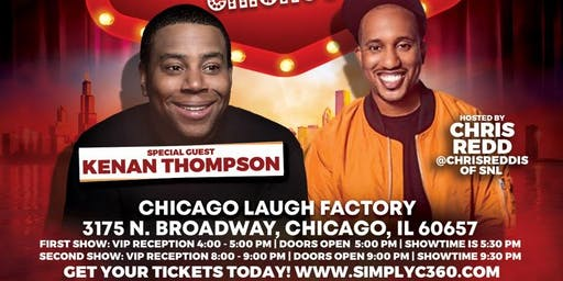 Chicago Adult Showcase (1st show)- Ultimate Comedy  Experience