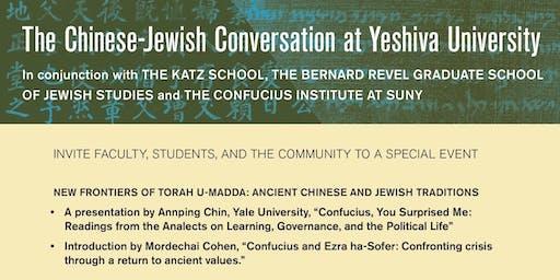 The Chinese-Jewish Conversation at Yeshiva University