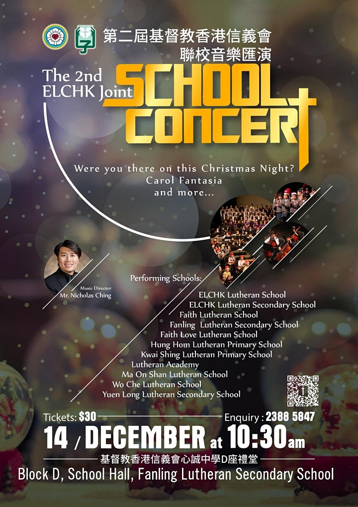 The 2nd ELCHK Joint School Concert 2019 (For  Lutheran Academy ONLY) image