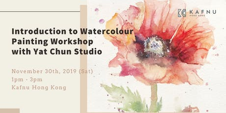 Introduction to Watercolour Painting with Yat Chun Studio tickets