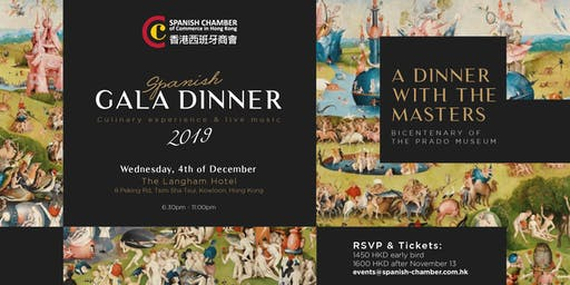Spanish Chamber - Gala Dinner 2019