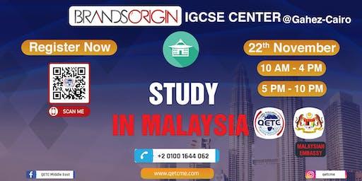 Study in Malaysia University Fair @ Brands Origin Centre–Gahez-Cairo.