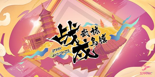 Hangzhou Spark 2020_Homestand_Feb 29 to Mar1 _Hangzhou Theater