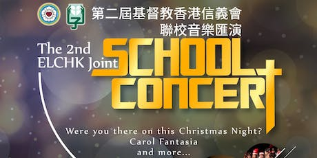 The 2nd ELCHK Joint School Concert 2019 (For  Lutheran Academy ONLY) tickets