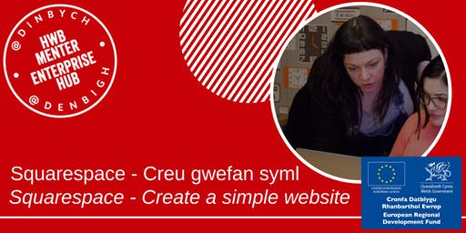 Squarespace - Creu gwefan syml / Create a simple website