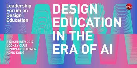 Leadership Forum on Design Education 2019 tickets
