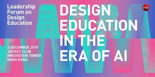 Leadership Forum on Design Education 2019
