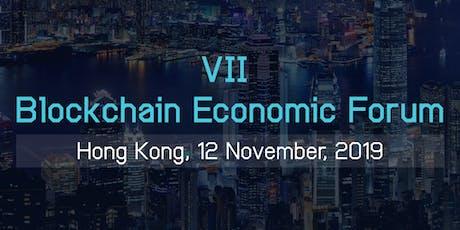 BEF 2019 forum in Hong Kong, November 12, 2019 tickets
