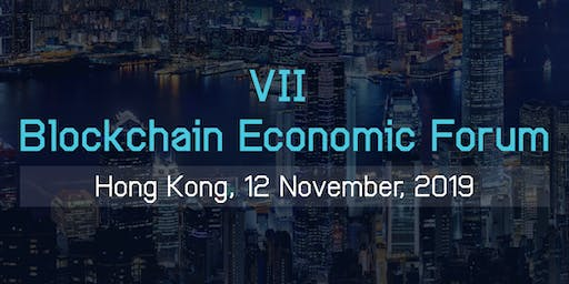 BEF 2019 forum in Hong Kong, November 12, 2019