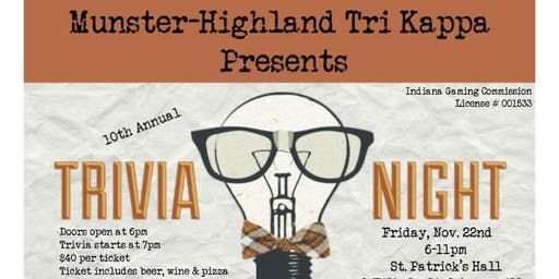 10th Annual Trivia Night - Save the Date
