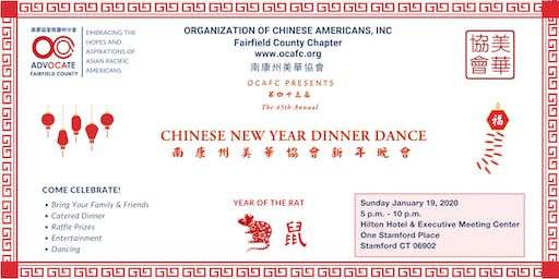 2020 Chinese New Year Dinner Dance