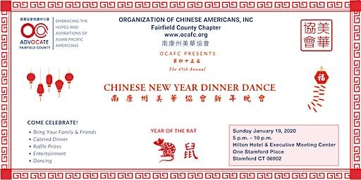 2020 Chinese New Year Dinner Dance
