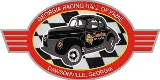 ASME Atlanta November Tour at the Georgia Racing Hall of Fame